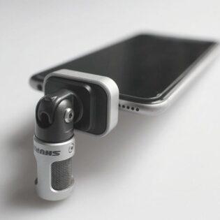 Shure MV88 Digital Stereo Condenser Microphone