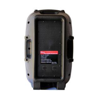 Filo FCA12 PASSIVE MOULDED SPEAKER 12in 250W